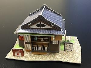 3Dパズル-居酒屋