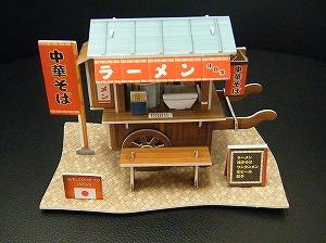 3Dパズル-ラーメン屋さん