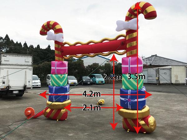 airpop-arch-candycane-size