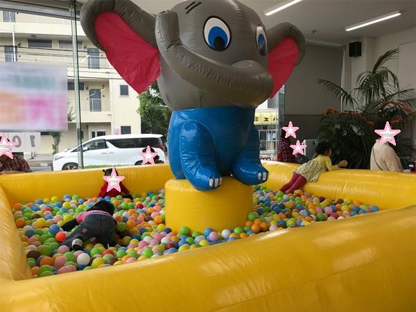 ballpool-elephant-genbanaka