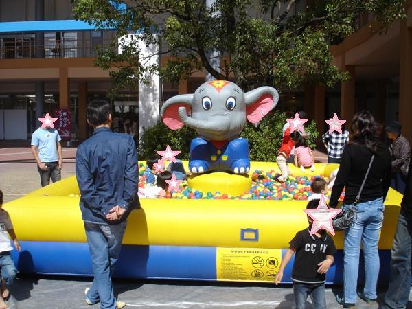 ballpool-elephant-genbasoto