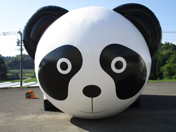 ballpool-panda-front