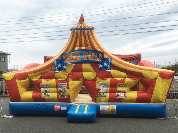 circusworld-front