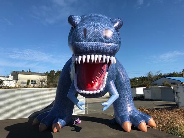 dinosaurbaroon-front