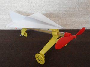 gom-airplane