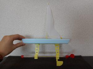 gom-boat