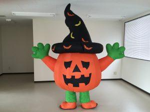 hallowena