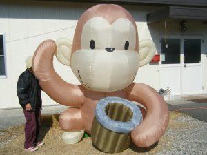 monkey-sub