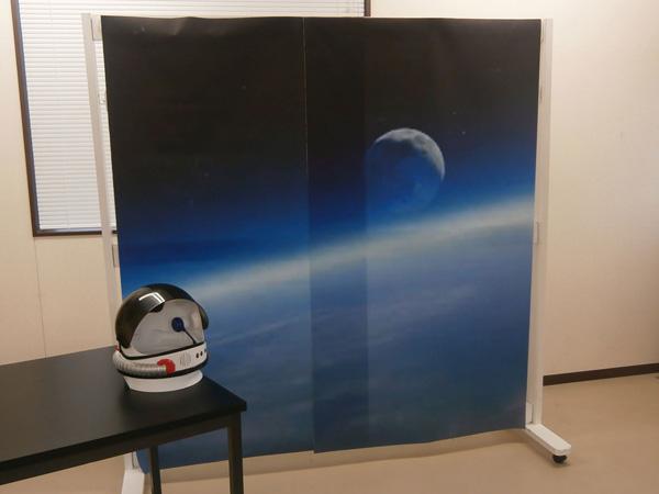 photozone-space