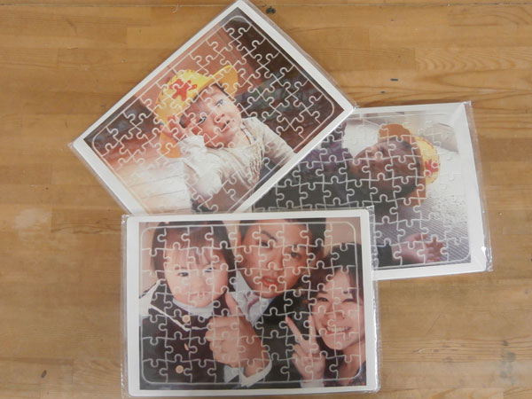 puzzlemain