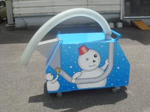 snowmachine-kikai